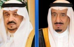 نيابة عن الملك.. أمير الرياض يرعى حفل تكريم الفائزين بجائزة الملك عبدالعزيز للجودة