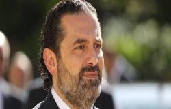 """بـ""""الكتاب المقدس"""".. سعد الحريري يرد على فيديو عون المسرب"""