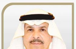 """""""تعليم الرياض"""" تدعو منسوباتها للترشح لجائزة الأميرة نورة للتميز النسائي"""