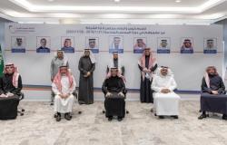"""""""السعودية للكهرباء"""" تكرِّم مجلس إدارتها السابق تقديرًا لإنجازاته خلال 3 سنوات"""