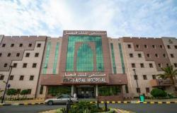 مجمع الملك فيصل الطبي بالطائف: استقبال جميع الحالات بنسبة 100% من غد