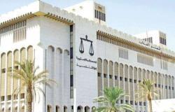 السجن 10 سنوات لمسؤول كويتي و3 مصريين بينهم سيدة
