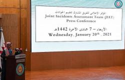 الفريق المشترك لتقييم الحوادث في اليمن يفند عدداً من الادعاءات