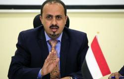 """""""الإرياني"""" يطالب اليونسكو بالتعاون مع بلاده في استرداد الآثار اليمنية المنهوبة"""