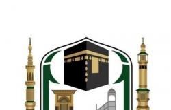 في 6 أشهر.. أكثر من 10 ملايين لتر مطهرات تعقم المسجد الحرام