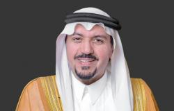 أمير القصيم يوجِّه مسؤولي القطاعات الحكومية والأمنية بعدم التهاون في تطبيق الإجراءات الوقائية