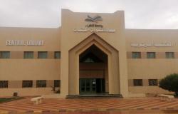 """عن بعد.. """"المطيري"""" تجتمع بأمينات المكتبات الفرعية بجامعة شقراء"""