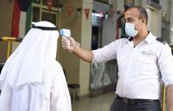 """الكويت: 534 إصابة جديدة بـ""""كورونا"""""""