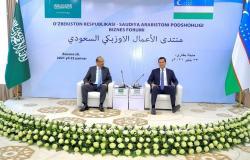 إقامة منتدى الاستثمار السعودي – الأوزبكي.. إطلاق مشروعات مشتركة وتوقيع مذكرات تفاهم