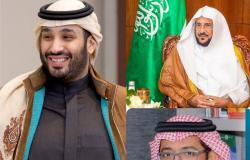 وزير الإسلامية: إطلاق الإستراتيجية يؤكد أن المملكة تواصل مراحل التنمية لتكون قِبلة العالم