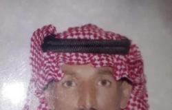 خميس مشيط.. وفاة مواطنة تُعمِّق جراح أسرة وتُجدِّد مطالبهم بالبحث عن مفقود منذ 7 سنوات