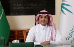 """الصندوق العقاري"""": توقيع أكثر من 150 اتفاقية شراكة لتسهيل إجراءات التمويل العقاري المدعوم"""