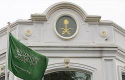 """السفارة السعودية في هولندا تنبه لإجراء جديد يخص """"كورونا"""""""