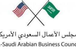 """""""الأعمال الأمريكي - السعودي"""" يختتم بعثته الأولى لتطوير أعماله الافتراضية للمملكة"""