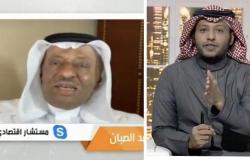 هل انطلاق صندوق الاستثمارات بقوة يعني قرب عدم الاعتماد على النفط؟.. الصبان يجيب
