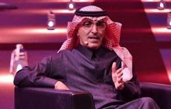 وزير المالية البحريني ينوه بخطط ومبادرات السعودية لزيادة العوائد غير النفطية