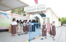 بعد رصد كورونا المتحور.. البحرين تحوّل الدراسة عن بُعد وتوقف خدمات المطاعم