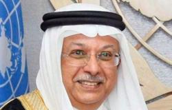 """""""المعلمي"""": السعودية ساهمت بـ100 ألف دولار لصندوق الأمم المتحدة للسلام"""