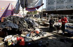 """""""قادمون من تركيا"""".. تقارير تكشف معلومات خطيرة عن تفجير بغداد"""