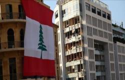 مظاهرات في 3 مدن لبنانية احتجاجا على تدهور الأوضاع الاقتصادية .. بالفيديو