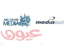 """أبوظبي للإعلام تختار """"مجموعة الشويري"""" كممثّل إعلاني حصري"""
