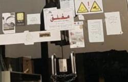 مكة .. إغلاق وتغريم 20 منشأة تجارية كبرى لعدم الالتزام باحترازات كورونا