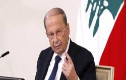 الرئاسة اللبنانية: عون و10 أعضاء من فريقه تلقوا لقاح كورونا