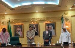 تعاون بين مستشفى الهدا للقوات المسلحة والتجمع الصحي بمكة
