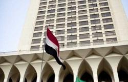 مصر تدين مواصلة ميليشيا الحوثي أعمالها الإرهابية تجاه المملكة