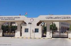 الأردن تدين استهداف الحوثي للمدن السعودية وتشيدُ بقدرات التحالف