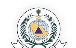 فرق الدفاع المدني تباشر حادثة سقوط شظايا صاروخ باليستي أطلقته الميليشيا الحوثية الإرهابية على عدة أحياء سكنية في مواقع متفرقة بمدينة الرياض