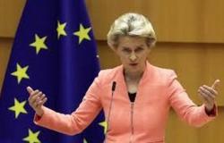 ممر أخضر رقمي.. الاتحاد الأوروبي بصدد إصدار جواز سفر صحي