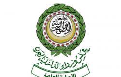 """""""وزراء الداخلية العرب"""" تدين اعتداءات الميليشيا الحوثية على السعودية"""