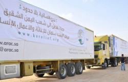 مملكة الإنسانية.. تعرَّف على حجم التبرعات السعودية لليمن منذ بداية أزمته