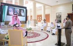 """أمير الباحة يدشن فعاليات اليوم العالمي للدفاع المدني تحت شعار """"يدٌ تبني ويدٌ تحمي"""""""