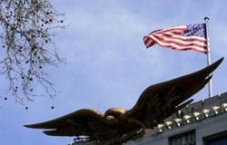 السفارة الأمريكية بالمملكة تعلن إعادة فتح باب إصدار التأشيرات