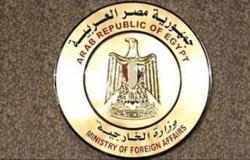 مصر تدين بشدة استهداف الحوثي إحدى القرى الحدودية بجازان