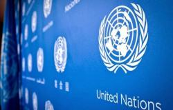"""الأمم المتحدة تشرع في تنفيذ """"مبادرة الرياض"""" لإنشاء شبكة مكافحة الفساد حول العالم"""