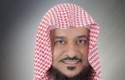 العمر: رعاية ولي العهد المؤتمر الدولي تجسّد اهتمامه بإبراز رسالة السعودية النقية