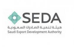 """""""الصادرات السعودية"""" تناقش """"التصدير إلى العراق عبر منفذ جديدة عرعر"""""""
