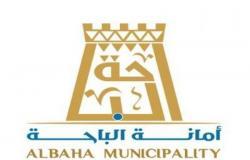 الباحة.. 3 آلاف جولة رقابية تغلق 20 منشأة مخالفة لاحترازات كورونا