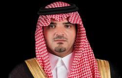 وزير الداخلية يرأس الدورة الـ47 للمجلس الأعلى لجامعة نايف للعلوم الأمنية