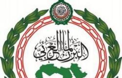 البرلمان العربي يدين هجوم مليشيا الحوثي الإرهابية على المملكة