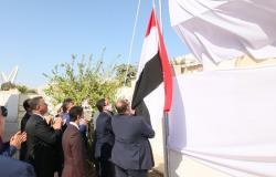 اليمن يستأنف العلاقات الدبلوماسية مع قطر