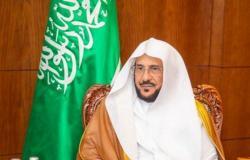 """""""آل الشيخ"""": علاقات """"السعودية- ماليزيا"""" متجذرة.. عقيدة ومصالح مشتركة"""