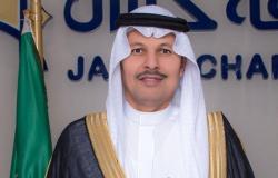 """""""الجوهري"""": المرأة السعودية شريك أساسي في تحقيق نمو واستقرار مجتمعها"""