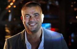 عمرو دياب يعلن إصابته بكورونا وتعافيه من الفيروس منذ فترة