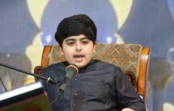 حلقات القرآن تُمكن طفلاً سعوديًا عاش خارج المملكة من التحدث باللغة العربية