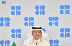 """الاجتماع الوزاري لـ""""أوبك +"""" يشيد بمبادرتي """"السعودية الخضراء"""" و""""الشرق الأوسط  الأخضر"""""""