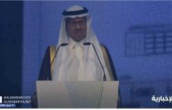 بالفيديو.. بكلمات مؤثرة وزير الطاقة: لن أنساك يا سلمان ولن أنساك يا محمد